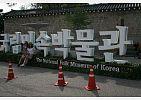 rozhovor-jizni-korea-pripravy-na-cestu