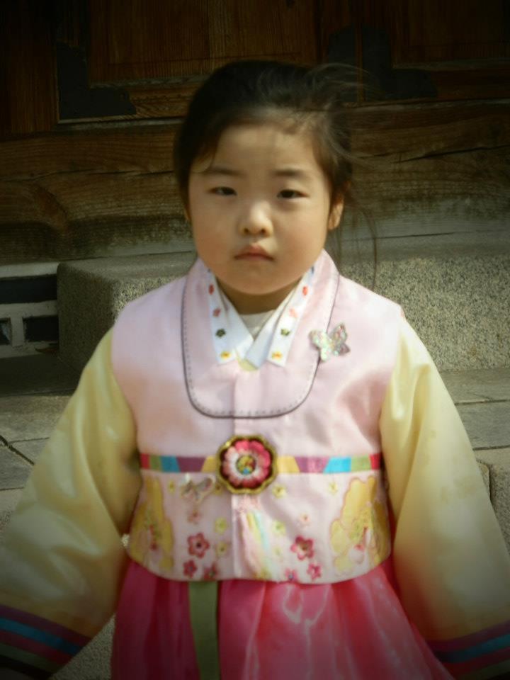Korejská dívka